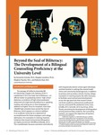 Beyond the Seal of Biliteracy: The Development of a Bilingual Counseling Proficiency at the University Level by Fernando Estrada, Ph.D.; Magaly Lavadenz, Ph.D.; Meghan Paynter, M.A.; and Roberto Ruiz, M.A.