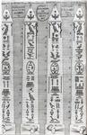 Illustration of Obelisks with Hieroglyphics from Athanasius Kircher's <em>Obeliscvs Pamphilius</em>, 1650