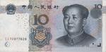 10 Yuan 1
