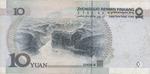 10 Yuan 2