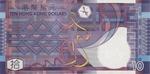 10 Hong Kong Dollars 1