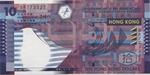 10 Hong Kong Dollars 2